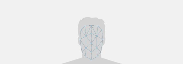 Vantagens do Reconhecimento Facial